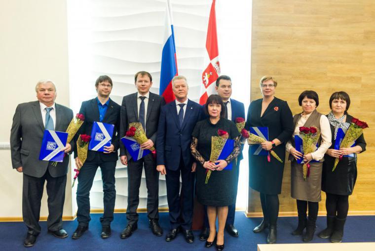 Награждение Дипломантов в номинации Промышленные товары для населени и Услуги